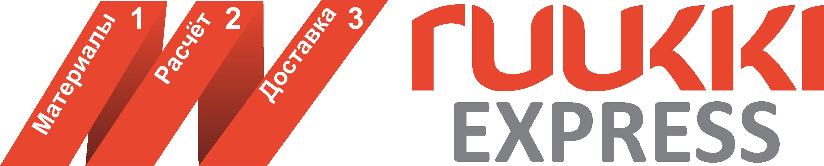 Ruukki Express